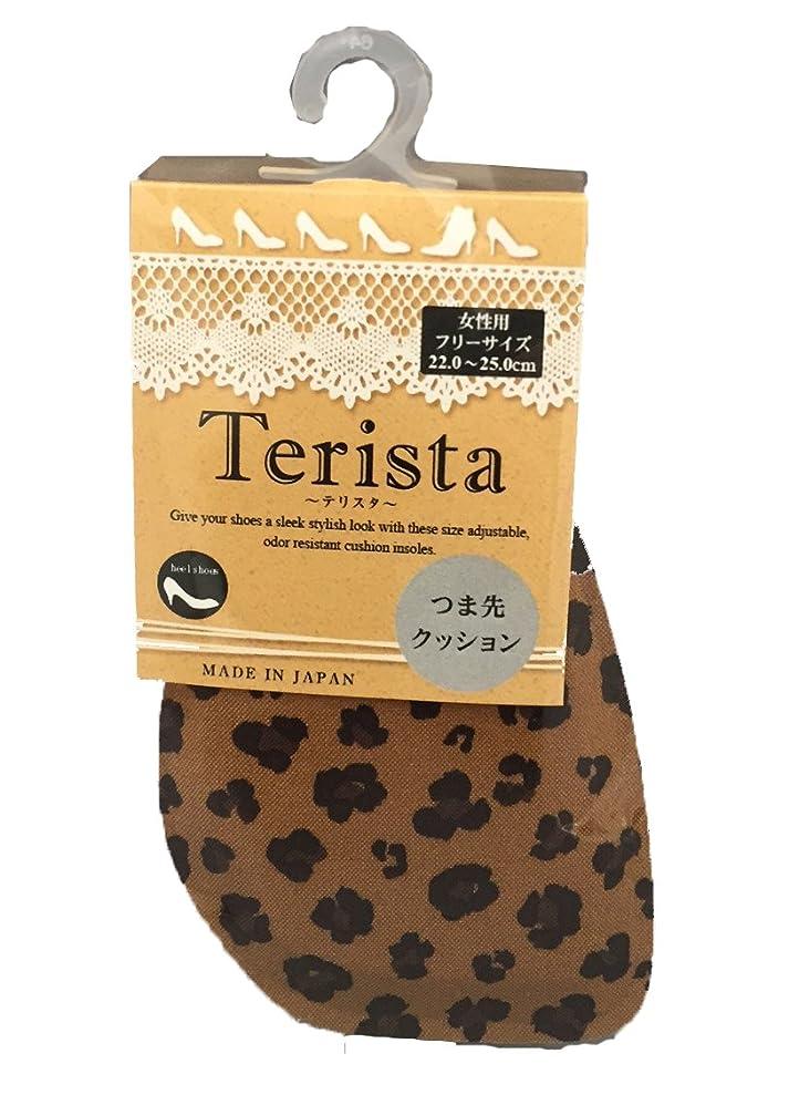 反射センブランス正統派モリト テリスタ つま先クッション レオパード柄 女性用 22.0~25.0cm
