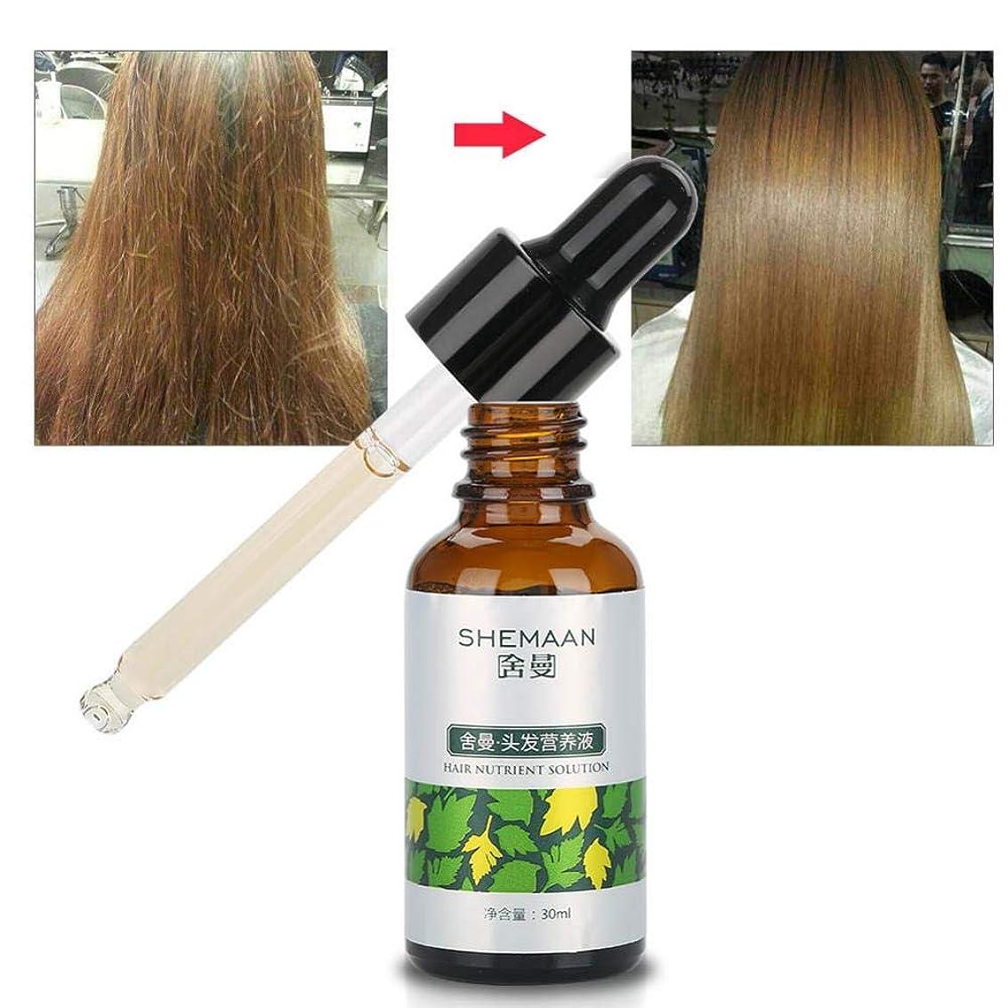 非難回転する高さオイルヘア製品、30mlユニセックスセラムにより、髪を滑らかで柔らかく、明るい髪にします。髪のもつれや枝毛を減らします。