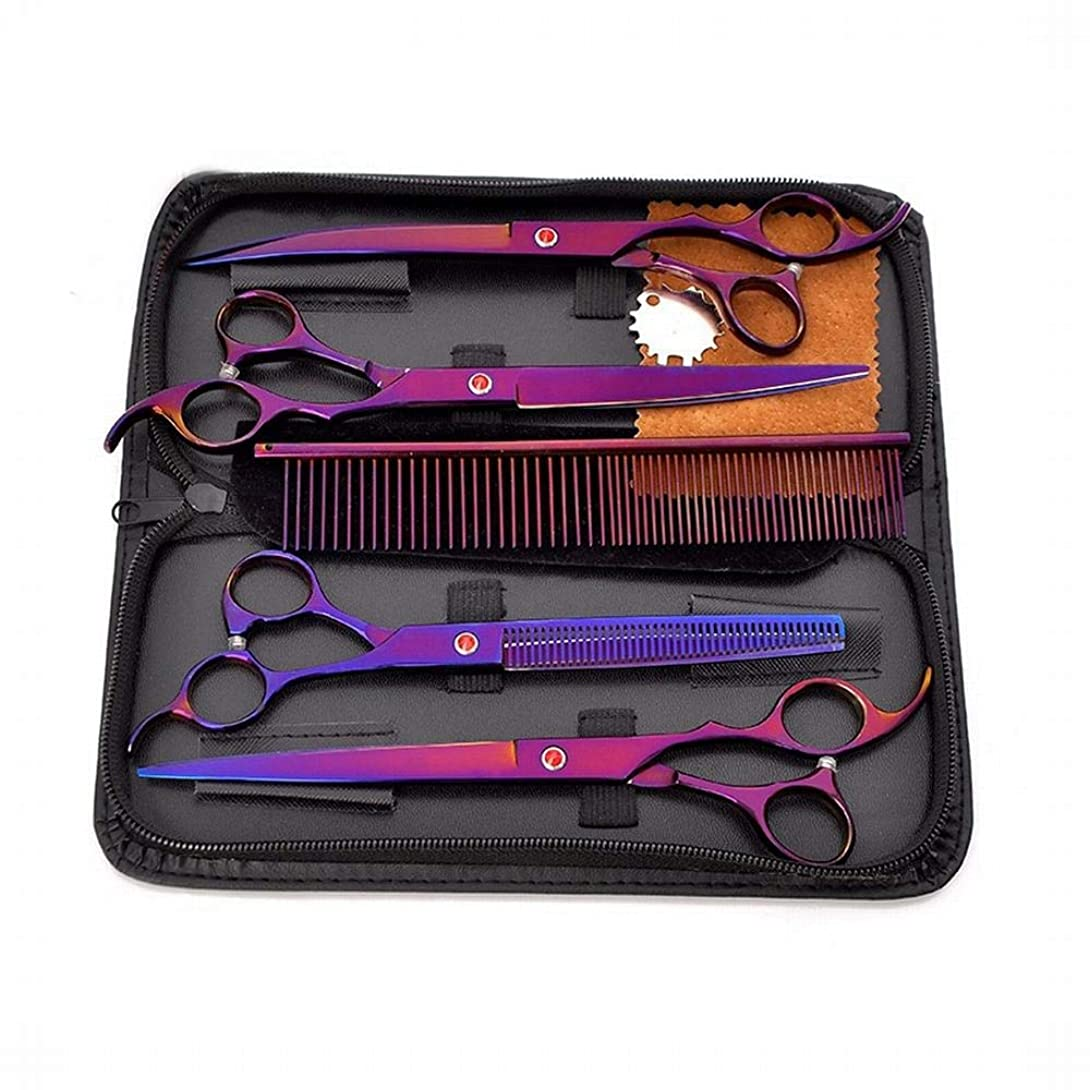 言うコーチマイク8インチペットグルーミングはさみセット4、ステンレス鋼パープルペットプロフェッショナル理髪フラットせん断+歯はさみセット モデリングツール (色 : 紫の)