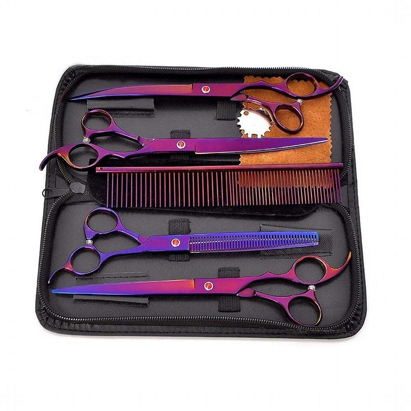 ガラス毒性わかるCAFUTY 8インチペットグルーミングハサミ4個セット、ステンレススチールパープルペットプロ理髪セットフラットカット+歯ハサミ (色 : 紫の)