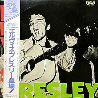 Elvis Presley - 50th Anniversary - Japan import with OBI strip