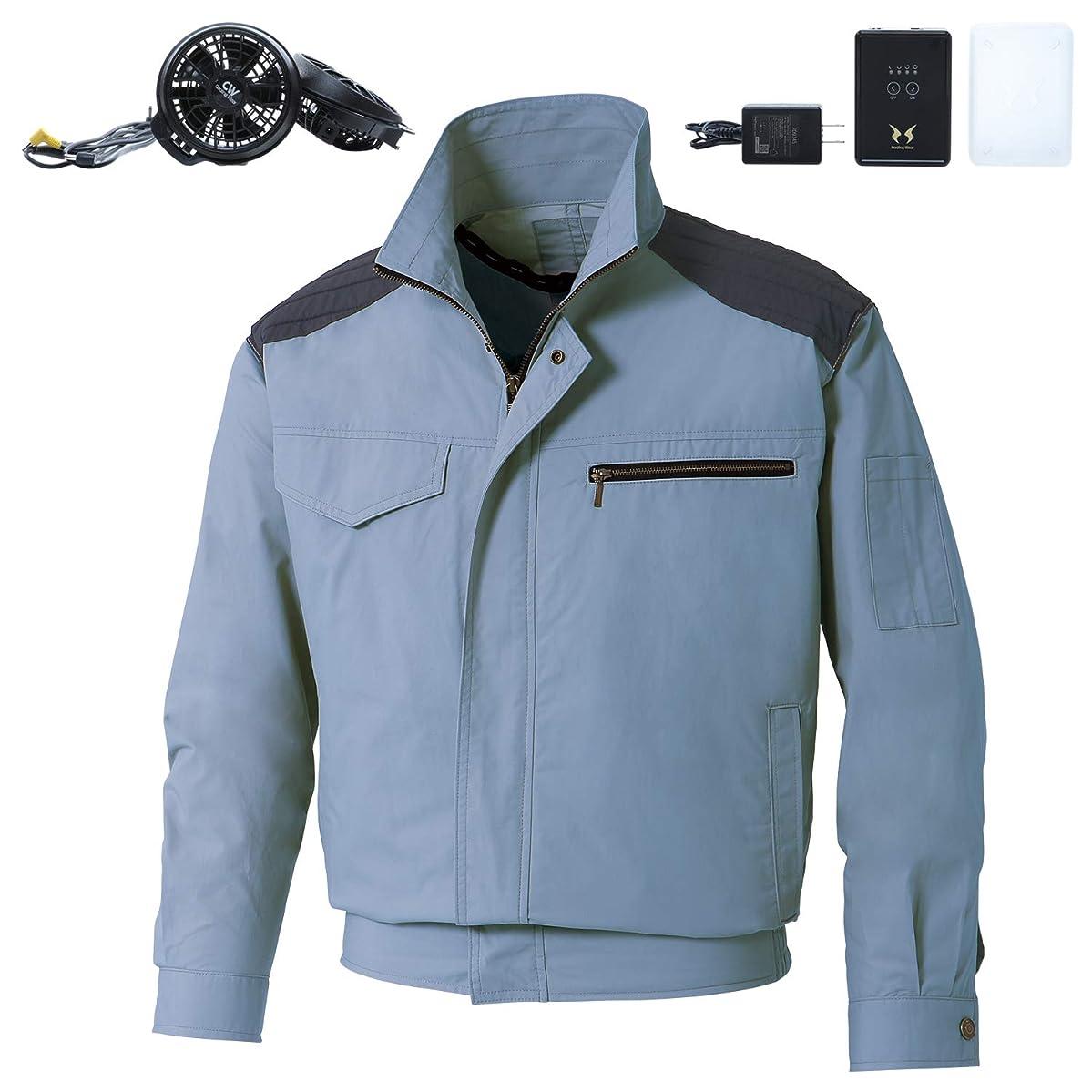 あからさま受動的弾薬サンエス空調風神服肩パッド付長袖ブルゾン(KU93500)+ななめレギュラーファンセット(RD9910R)+リチウムイオンバッテリー(RD9890J)セット販売