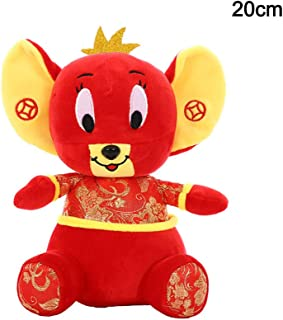 ADSRO Chinese New Year Rat Plush Toys, 2020 Rat Year Mascot Filled Animal Toys Activity Party Gifts New Year Doll Toys Children Friends Decoration