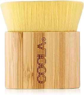 inika vegan kabuki brush