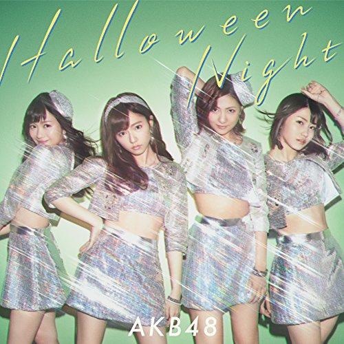 Halloween Night [Ltd.Type C]