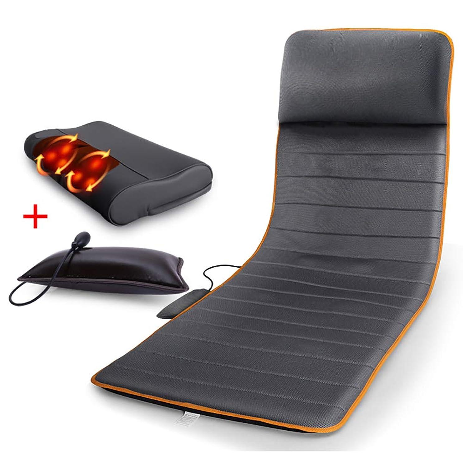 吸い込む登るほぼ多機能ボディ電気毛布ベッドマッサージシートクッション - 熱で背中のマッサージャー、フルバックの痛みを軽減、ホームオフィスの椅子のためのマッサージチェアパッド