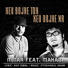 mahadi song mp3