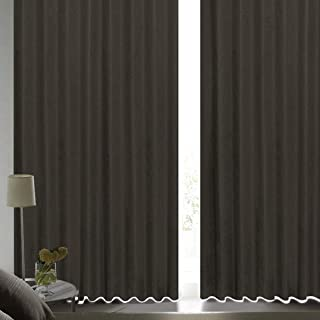 [カーテンくれない] 断熱・遮熱カーテン「静 Shizuka」完全遮光生地使用【形状記憶加工】遮音 防音効果で生活音を軽減 高断熱 静 遮光1級 全13色 サイズ:(幅)200×(丈)250cm×2枚入 色:ブラックブラウン/サービスサイズ/Bフック