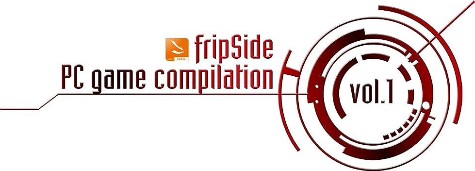 内側機会クマノミfripSide PC game compilation vol.1