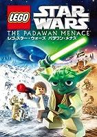 レゴ(R)スター・ウォーズ パダワン・メナス [DVD]