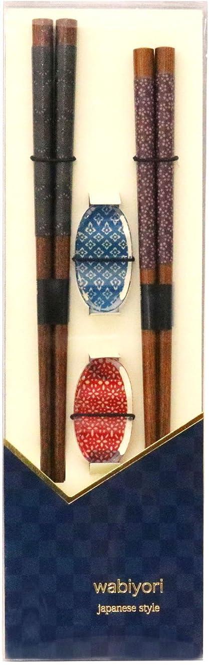 パシフィックエピソード記事イシダ 箸 ブラウン 本体サイズ:箸:23cm/21cm、箸置き/4.5×2.5×0.7cm