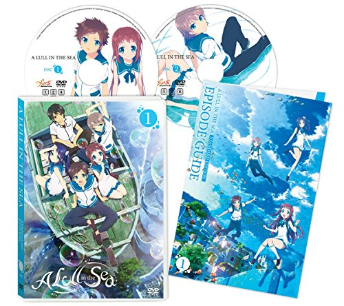 A Lull in the Sea DVD Collection Part #1...