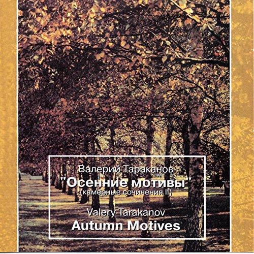 Sonata For Piano, Op. 10: I. Allegro moderato