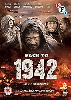 Back to 1942 ( Yi jiu si er )