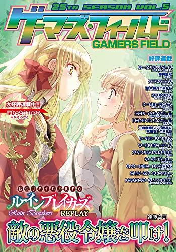 F.E.A.R. ゲーマーズ・フィールド25th Season Vol.5