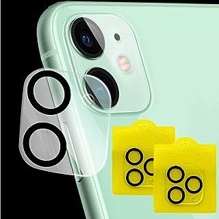 カメラ用ガラスフィルム(2枚セット) (iPhone11pro/11pro max【共通】)