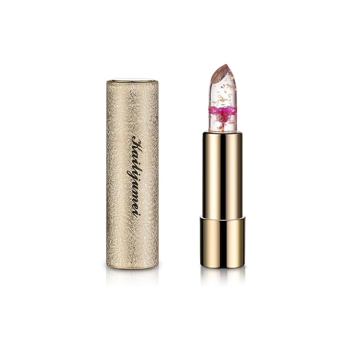 家事供給パリティ日本限定モデル 新作 kailijumei magic color lip 日本正規品 マジックカラー 唇の温度で色が変化するリップ 口紅 リップバーム カイリジュメイ ドライフラワー お花 (FLAME RED(レッド))