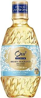 Ora2(オーラツー) プレミアム マウスウォッシュ ブレスフレグランス 洗口液 [アクアティックシトラス] 360mL