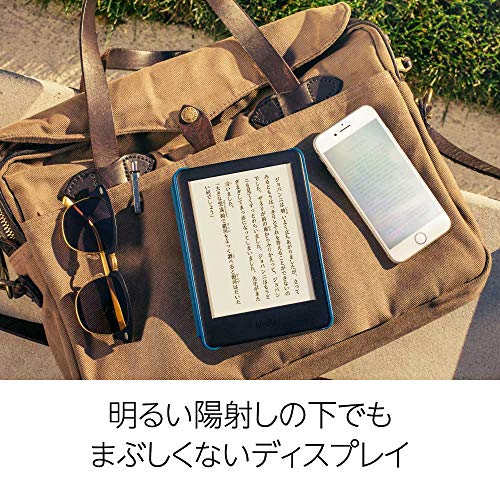 Kindleフロントライト搭載Wi-Fi8GBブラック広告つき電子書籍リーダー+KindleUnlimited(3ヵ月分。以降自動更新)