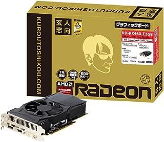 玄人志向 ビデオカードAMD RADEON RX460搭載 グラフィックボード RD-RX460-E2GB