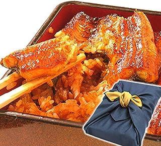 国産うなぎ お中元 ギフト 鰻の蒲焼2~3人分 風呂敷包み 国内産うなぎ (紺色)