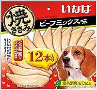 (まとめ買い)いなばペットフード 焼ささみ ビーフミックス味 12本入り QDS-36 犬用 【×4】