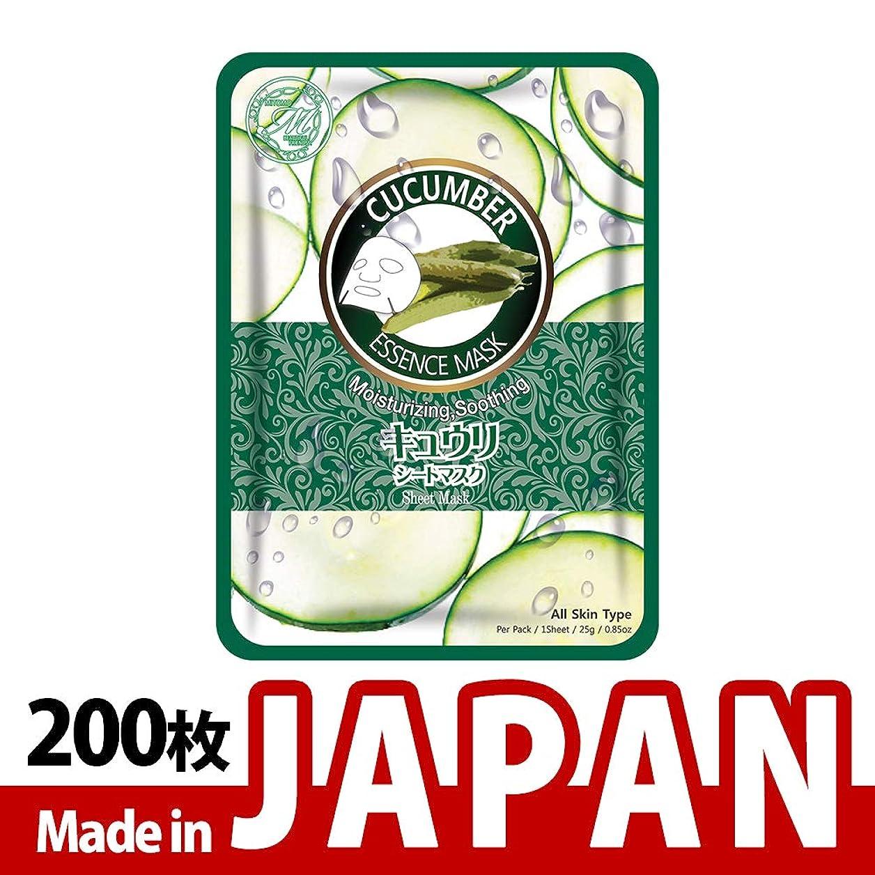 三十彫刻好き【MT612-A-1】シートマスク/10枚入り/200枚/美容液/マスクパック/送料無料