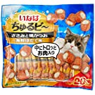 いなば 猫用おやつ ちゅるビ~ ささみと焼かつお 海鮮ほたて味 10g×20本入