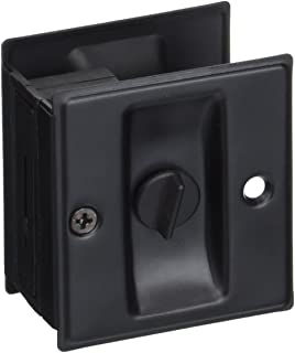 Deltana SDL25U19 2 1/2-Inch x 2 3/4-Inch Privacy Pocket Locks