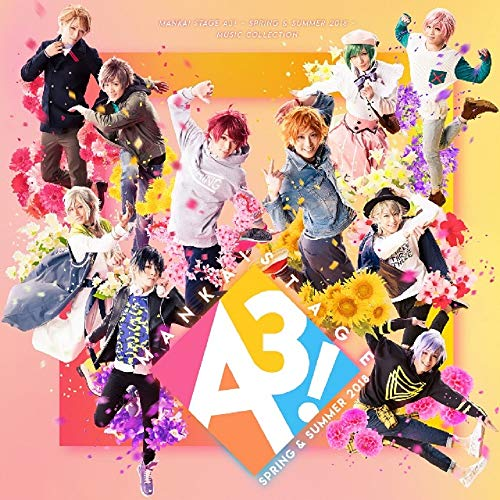 [Album]「MANKAI STAGE『A3!』~SPRING & SUMMER 2018~」MUSIC Collection – V.A.[FLAC + MP3]