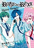 ROOT∞REXX Honey Melody (ZERO-SUMコミックス)