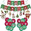 Fun+クリスマス 飾り付け 飾り MERRY CHRISTMAS お祝いバルーン クリスマスパーティー ガーランド  サンタさん  学園祭 写真道具 デコレーション 装飾