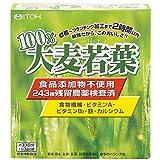 井藤漢方製薬 100%大麦若葉 約33日分 100g