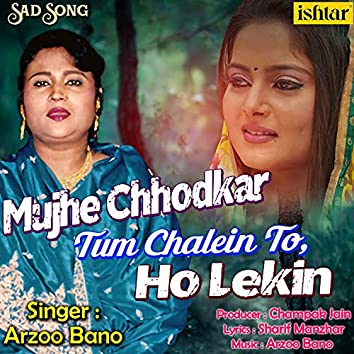 Mujhe Chhodkar Tum Chalein To Ho Lekin