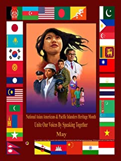 2017 Asian Americans and Pacific Islanders Heritage (AAPI) Month Poster (AP17)