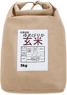 北海道産 玄米 ゆめぴりか 5kg 平成30年産