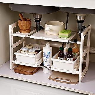 JPL Étagère de rangement pour cuisine domestique, sous les organisateurs d'évier, rack de stockage multifonctionnel extens...