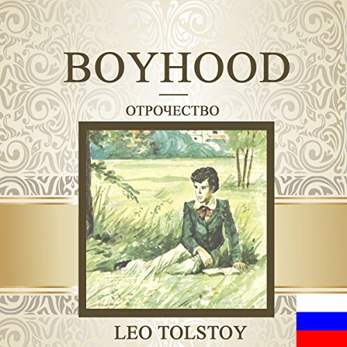 Boyhood [Russian Edition] Titelbild