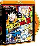 Pack Dragon Ball Z-¡La Vía Láctea Al Límite! Un Tipo Super Increíble+¡El Duo...