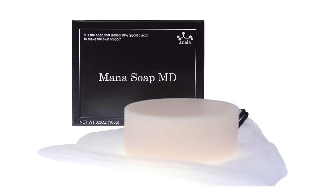 トライアスロン霧深い活性化アネラ マナソープMD10