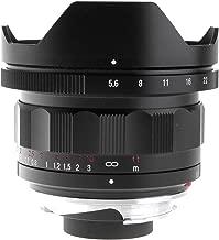 Voigtlander Heliar-Hyper Wide 10mm f/5.6 Aspherical Lens for Leica M