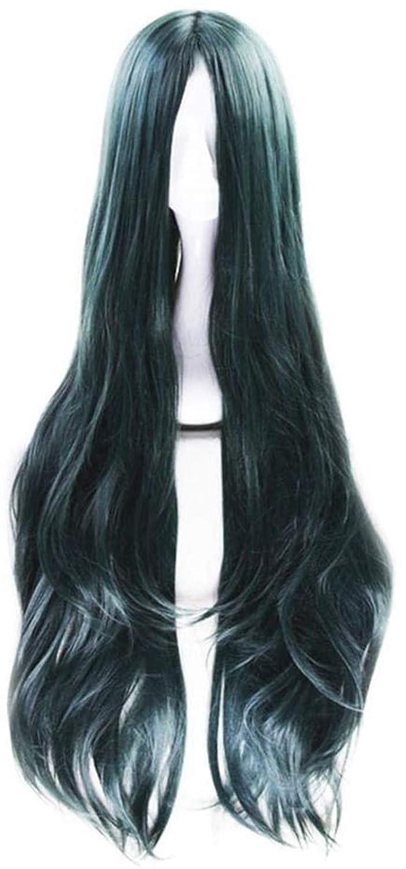 FLYAND Anime cosplay wigs Danganronpa V3 Shinguji Green Max 66% OFF Ranking TOP16 Korekiyo