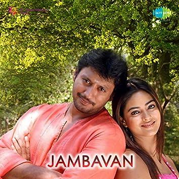 Jambavan (Original Motion Picture Soundtrack)