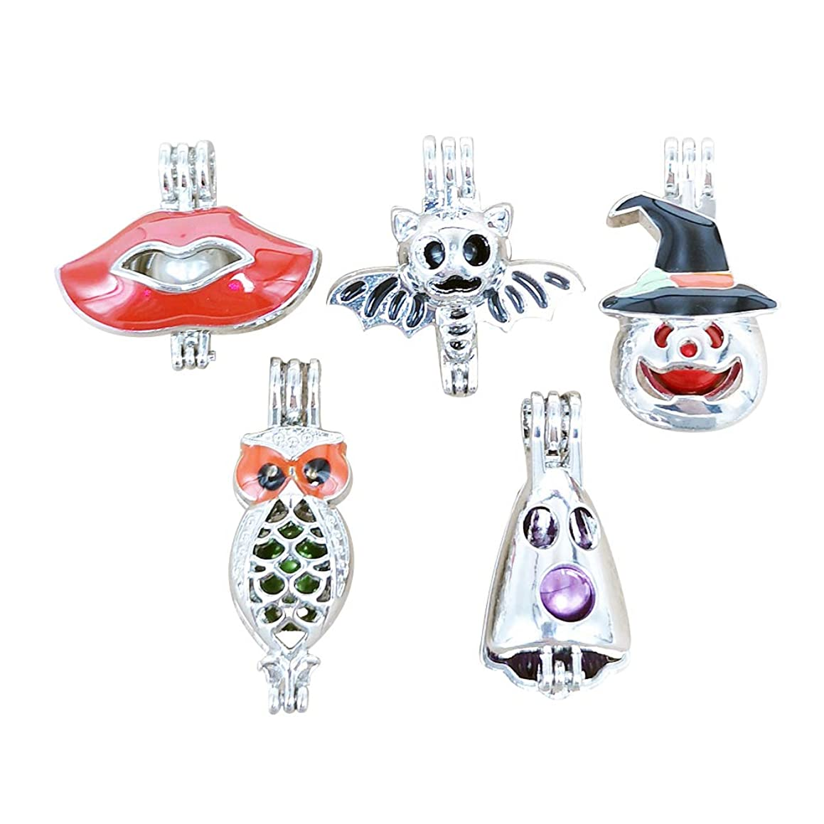 Dandan DIY 5pcs Halloween Spider Owl Pumpkin Assorted Styles Hollow Diffuser Locket Alloy Cage Perfume Essential Oil Aromatherapy Diffuser Charms Pendant Craft Diffusion Ball