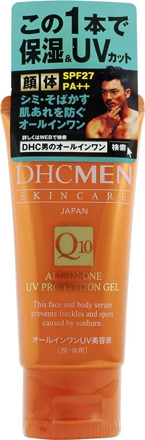 酸滑る考古学DHC MEN(男性用) オールインワン UVプロテクションジェル 80G