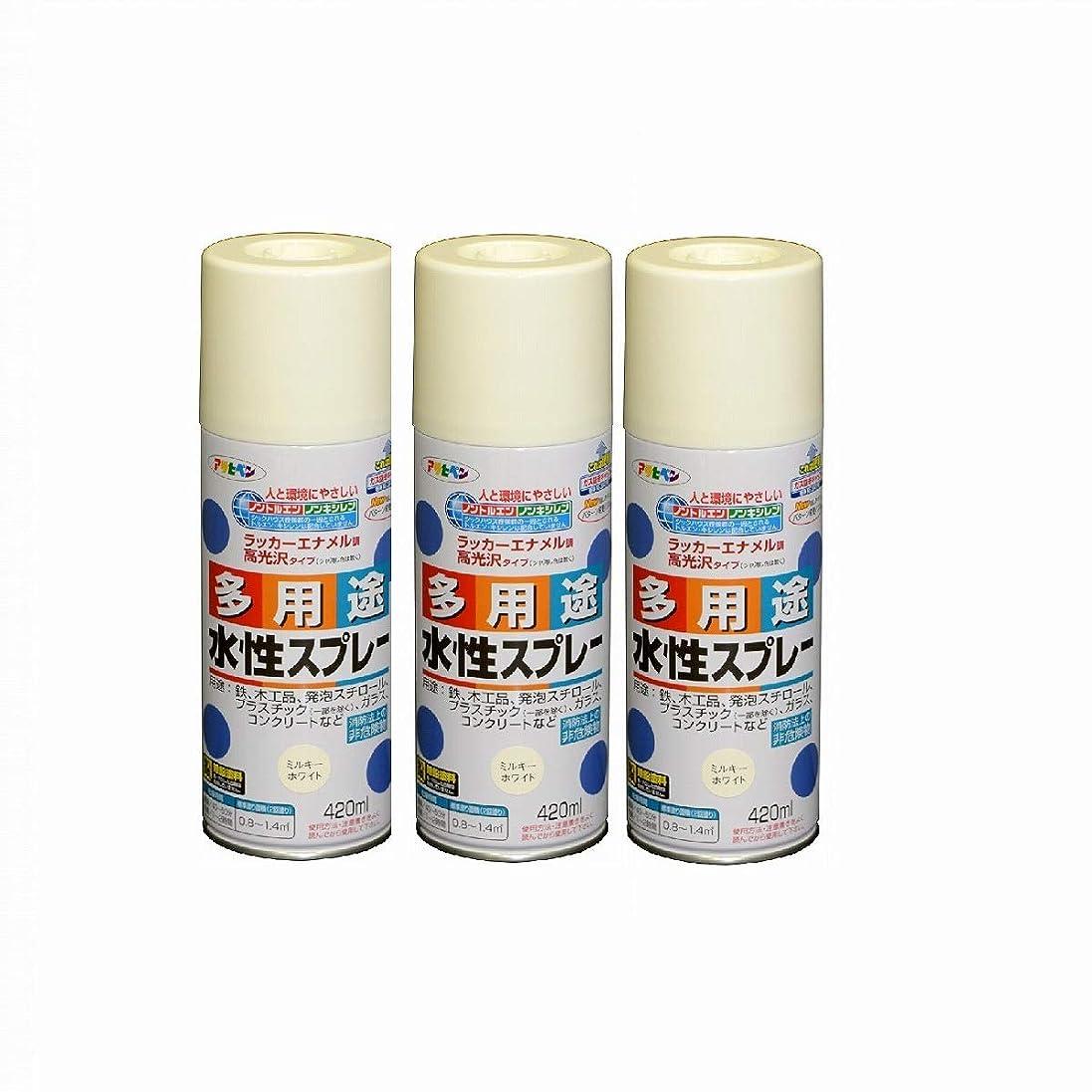 トリッキー混沌バインドアサヒペン 水性多用途スプレー 420ML ミルキーホワイト 【まとめ買い3缶セット】