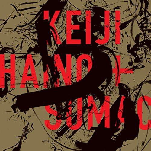 Sumac & Keiji Haino