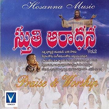 Sththi Aarathana, Vol. 2