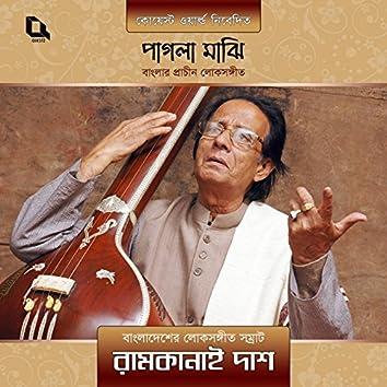 Paagla Majhi (Time-Tested Bengali Folk Songs)
