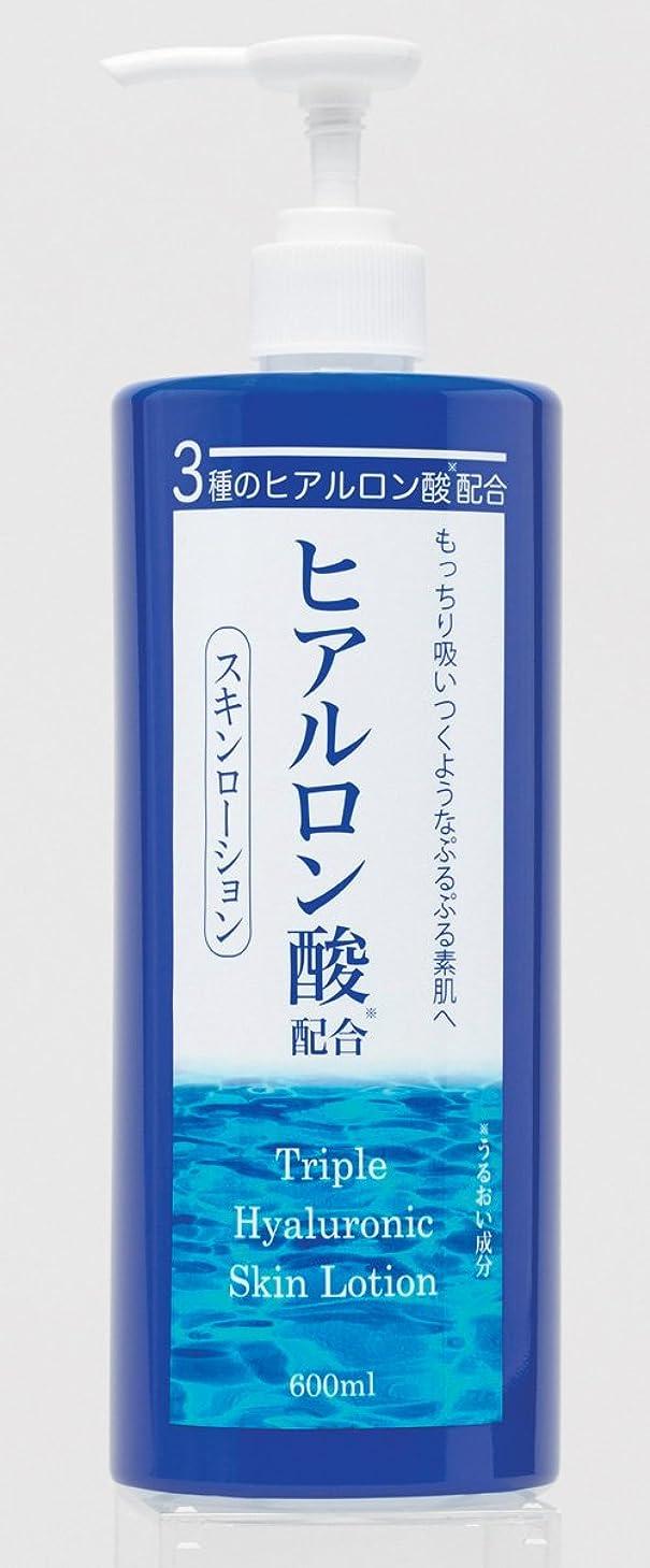 かなり登山家状況3種のヒアルロン酸配合スキンローション 【化粧水 化粧品 600ml メンズ 大容量】